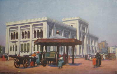 The Arab Museum, Boulaq